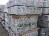 pallet 28 stuks Granieten Blokken TRAPTREDEN _